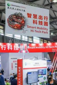 力捷丰科技亮相2021慕尼黑上海电子展