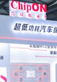 力捷丰量产烧录器S4/S8支持芯旺微电子KF8A系列